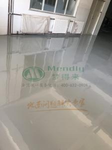 宁夏交通职业技术学院 环氧自流平