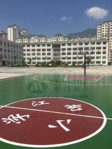 武都江南小学 篮球场