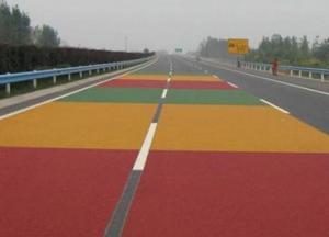 彩色沥青路面应怎样养护