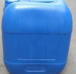 水性养护剂